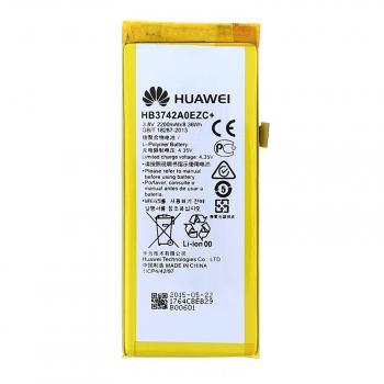 Acumulator Baterie Huawei P8 LITE 2015 original [0]