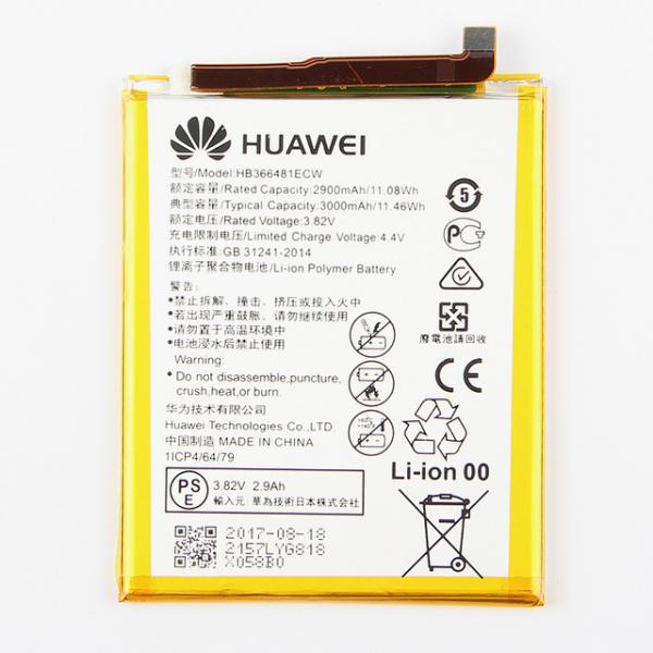 Acumulator Baterie Huawei Huawei P9, P9Lite, P8 Lite 2017, Honor 8,Honor 5C,Honor 7, P9 Lite 2017, Y7 2018, P20 Lite, Honor 7A, Huawei Y6 2018, HB366481ECW 0