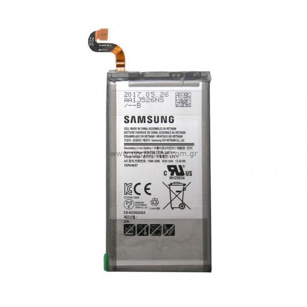 Acumulator Samsung Galaxy S8 Plus G955 EB-BG955 original 0