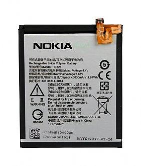 Acumulator Baterie Nokia 8  HE328 0