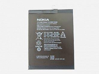 Acumulator Baterie  Nokia 7 Plus HE346, 0