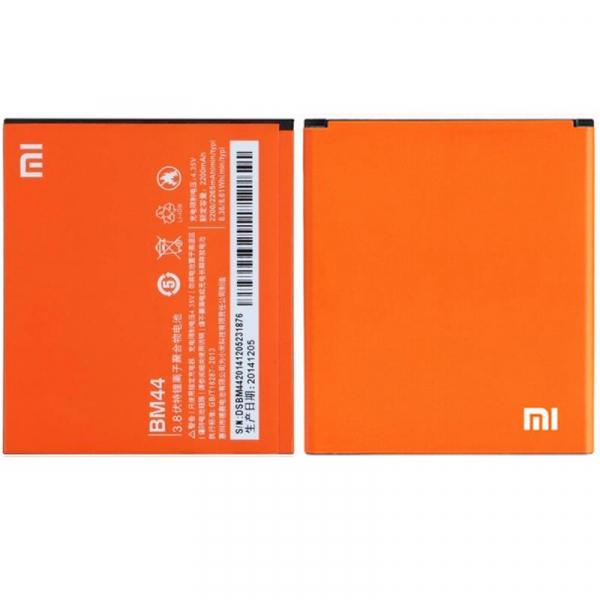 Acumulator Baterie Xiaomi BM44 2265mAh Xiaomi Redmi 2 [0]