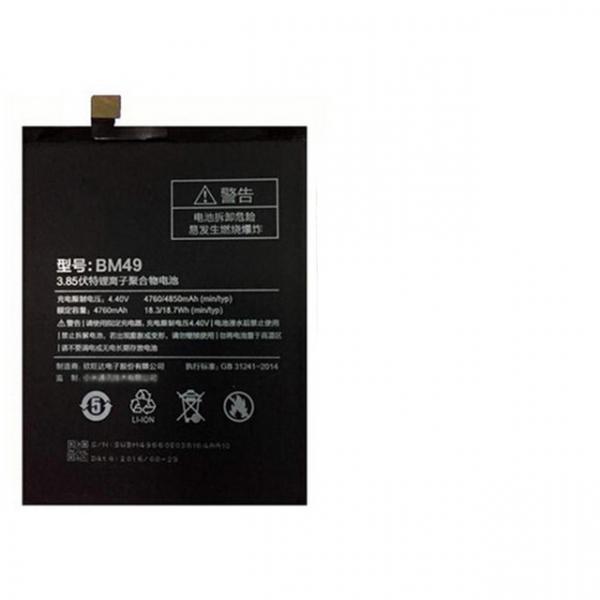Acumulator Baterie Xiaomi BM49 4850mAh Xiaomi Mi Max 0