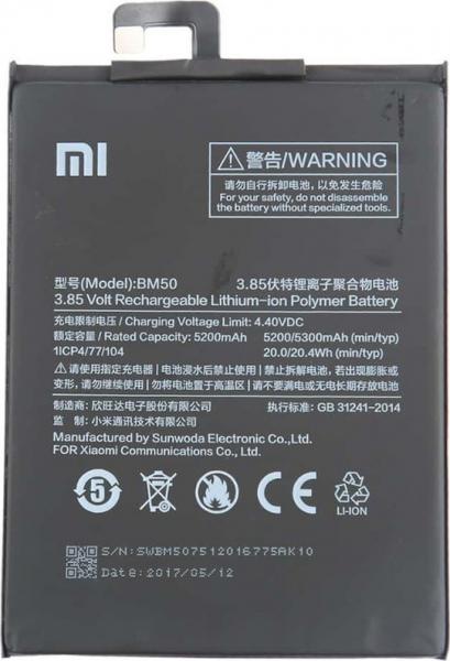 Acumulator Baterie Xiaomi BM50 5300mAh - Xiaomi Mi Max 2 0