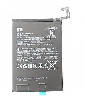 Acumulator Baterie Xiaomi BM51 5400 / 5500 mAh - Xiaomi Mi Max 3 0