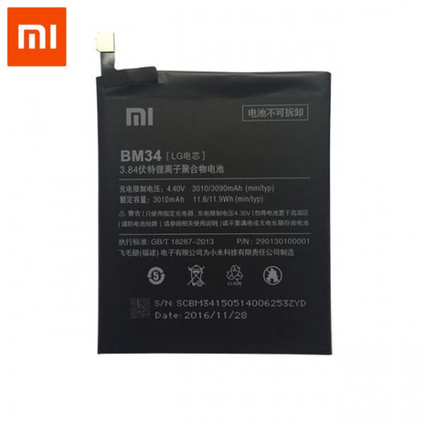 Acumulator Baterie Xiaomi BN34 3000mAh Xiaomi Redmi 5A [0]