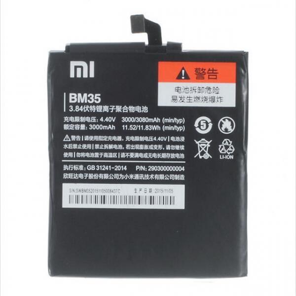 Acumulator Baterie Xiaomi BN35 3200mAh Xiaomi Redmi 5 0