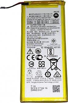 Acumulator Baterie Motorola HG30 3000mAh - Moto G5S, Moto G5s Plus Moto g6 [0]