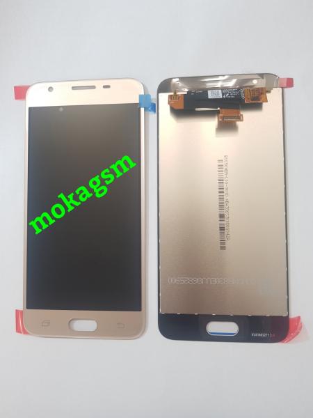 Ecran Display cu touchscreen Samsung Galaxy J5 Prime, On5, SM-G570, Gold [0]