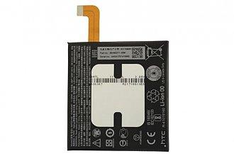 Baterie Acumulator HTC U11 3000mAh [0]