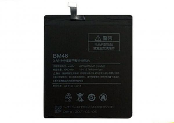 Acumulator Baterie Xiaomi Note 2 BM48 Original 0