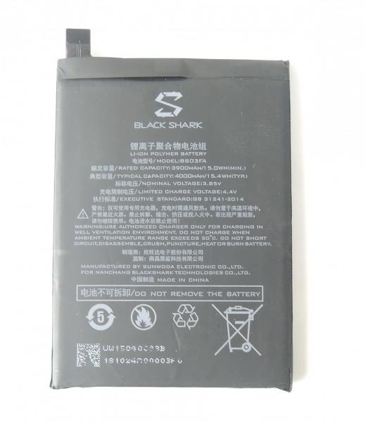 Acumulator Xiaomi BlackShark, 4000mAh BS03FA 0