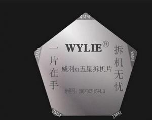 Accesoriu clips metalic desfacut telefoane Wylie K1