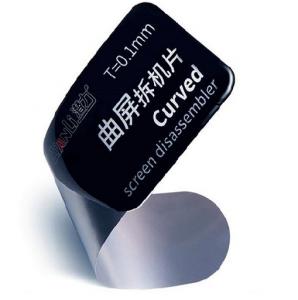 Accesoriu clips metalic desfacut telefoane Qianli Curved Screen Tool1