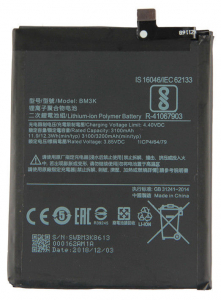 Acumulator Xiaomi Mi Mix 3, BM3K [0]