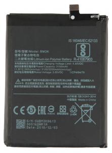 Acumulator Xiaomi Mi Mix 3, BM3K [1]