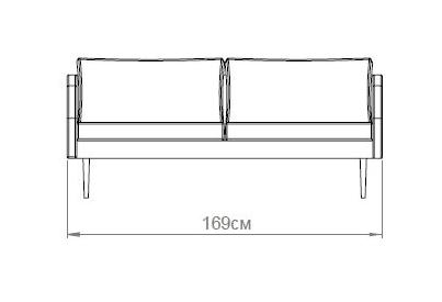 Kragelund canapea 2,5 locuri HUSUM 5
