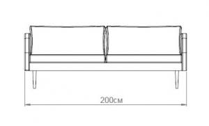 Kragelund canapea 3 locuri HUSUM [10]