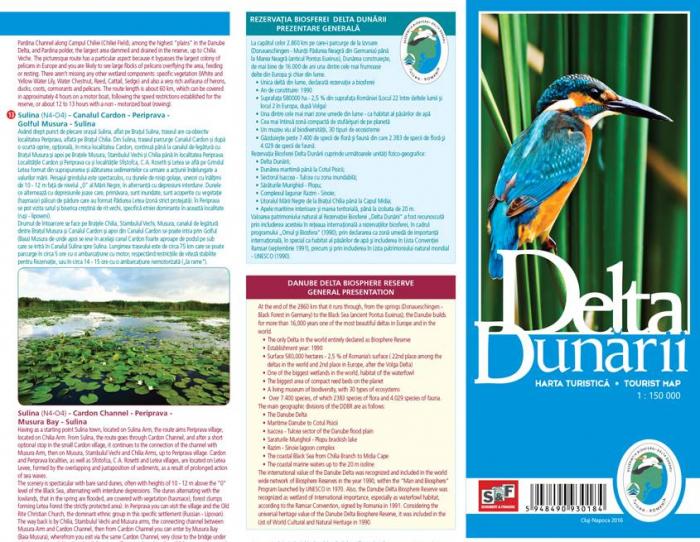 Harta Schubert &Franzke Delta Dunarii [3]