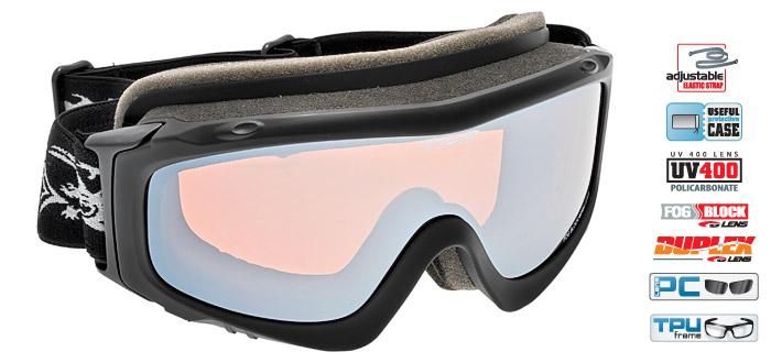 Ochelari schi Goggle H745-3 [0]
