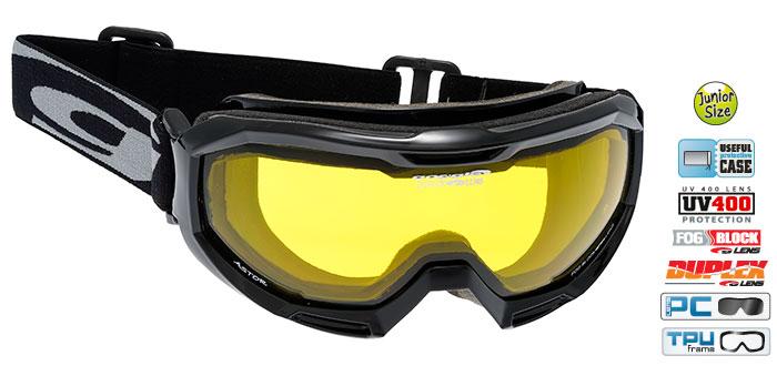 Ochelari schi junior Goggle H851-4 [0]