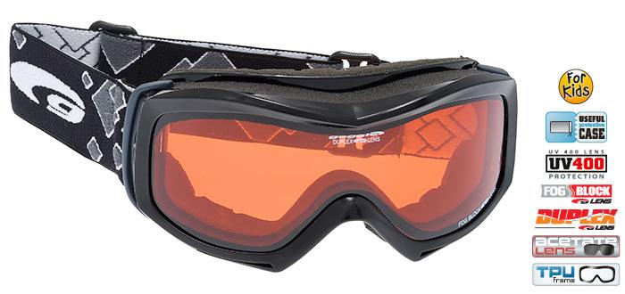 Ochelari schi  junior Goggle H951-1 [0]