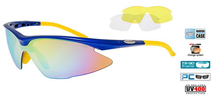 Ochelari sport Goggle E680-4 [0]