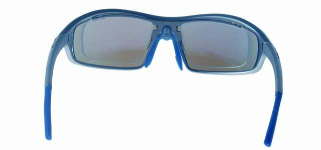 Ochelari sport Sh+ RG 4300 [6]