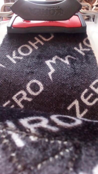 Piele foca Kohla VB Zero 135mm x 170 cm 1481V-170-11 [0]