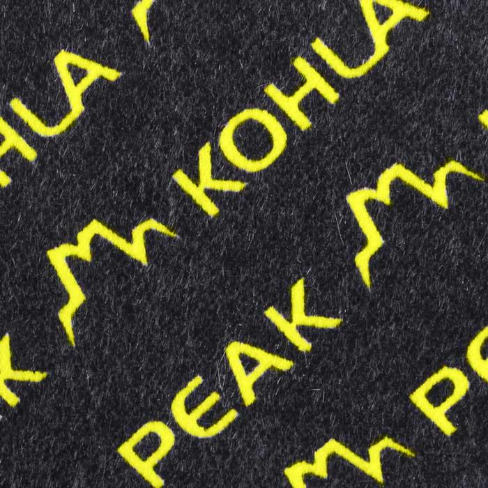 Piele de foca Kohla Peak Mixmohair 120mm 1412K01BH,1 (la metru) [0]