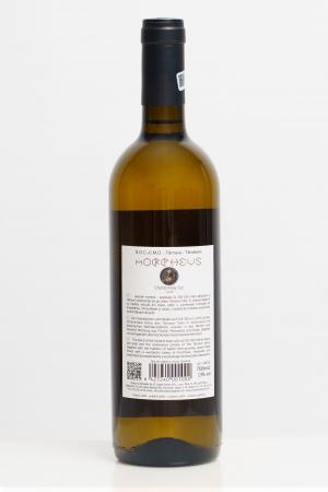 Chardonnay Morpheus 750ml1