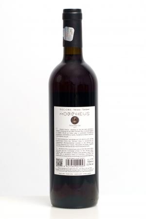 Pinot Noir Morpheus, 750ml [1]