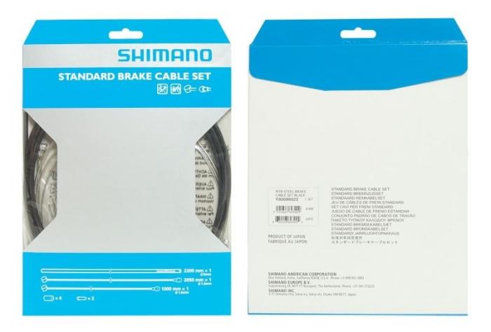 Set cabluri si camasi frana Shimano SIS negru [0]