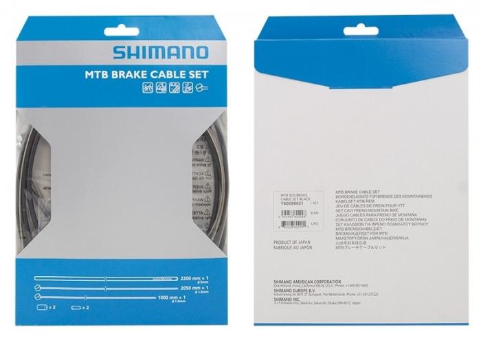 Set cabluri si camasi frana Shimano XTR MTB negru [0]