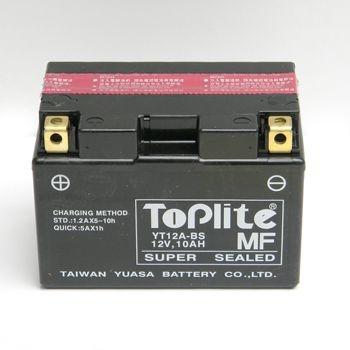 Baterie Moto fara intretinere 12V 10Ah L 152 l 88 H 106 0