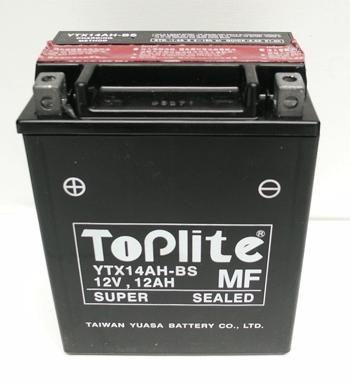 Baterie Moto fara intretinere 12V 12Ah L 134 l 89 H 166 [0]