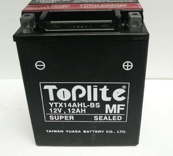 Baterie Moto fara intretinere 12V 12Ah L 134 l 89 H 166 0