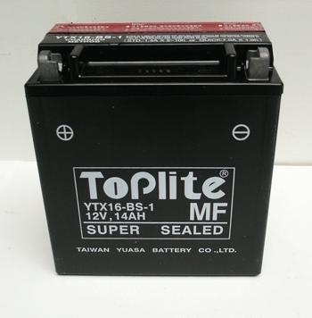 Baterie Moto fara intretinere 12V 14Ah L 150 l 87 H 161 0