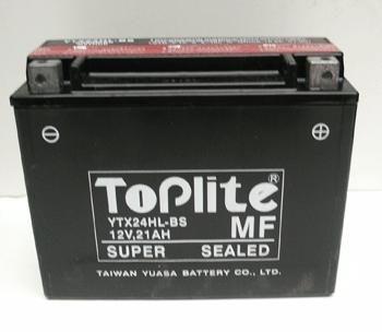 Baterie Moto fara intretinere 12V 21Ah L 205 l 87 H 162 0
