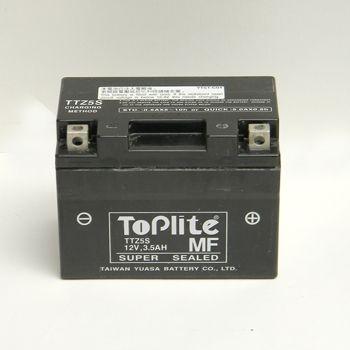 Baterie Moto fara intretinere 12V 3 5Ah L 113 l 70 H 85 [0]