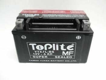 Baterie Moto fara intretinere 12V 6Ah L 152 l 88 H 94 0
