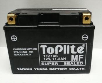 Baterie Moto fara intretinere 12V 11 2Ah L 150 l 87 H 110