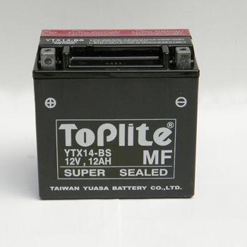 Baterie Moto fara intretinere 12V 12Ah L 152 l 88 H 147