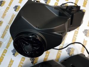 Sistem audio premium BRP 3