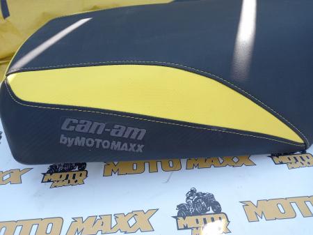 Material șa Outlander G2 negru-galben [4]