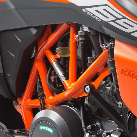 KTM 690 Enduro R [7]