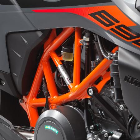 KTM 690 SMC R [4]