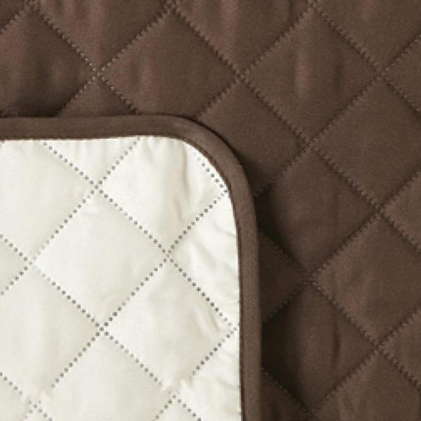 Husa De Protectie Pentru Fotoliu, 2 Fete - Reversibila - Couch Coat 4