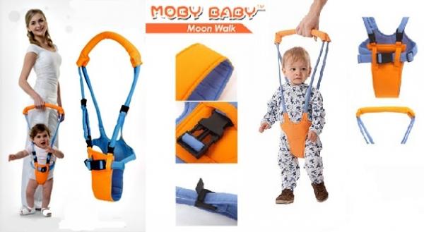 Ham pentru copii - Moby Baby 1