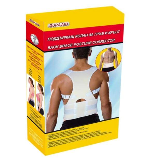 Corector de postura pentru spate si talie, Reglabil, Unisex, Alb [2]